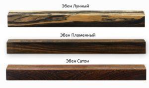 эбены Кий для русского бильярда: Бразильский эбен, Розовое дерево Бубинга, Лунный эбен. Классика, 17 длинных запилов