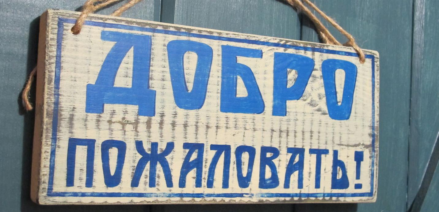 добро пожаловать Купить все для бильярда в Москве кии столы