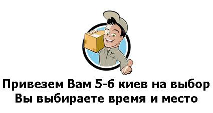 доставка Купить все для бильярда в Москве бильярдные кии бильярдные столы