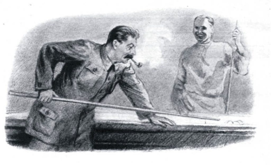Сталин играет на бильярде кием А. П. Чемоданова