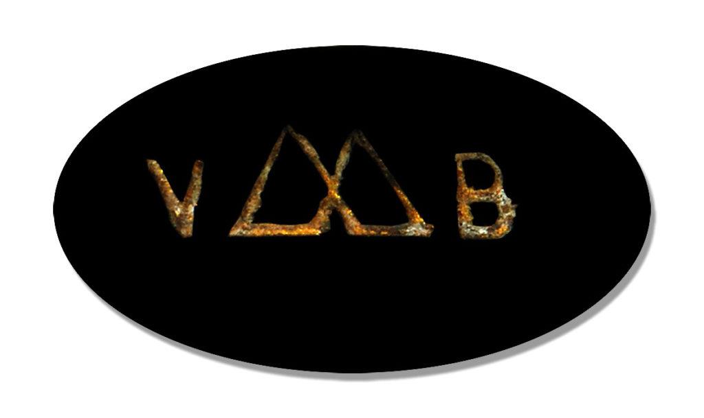 Лого поповские кии Геннадия Баринова